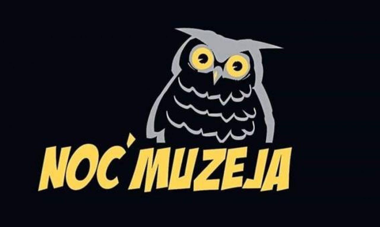 MSU: Pozivnica za Noć muzeja 2021